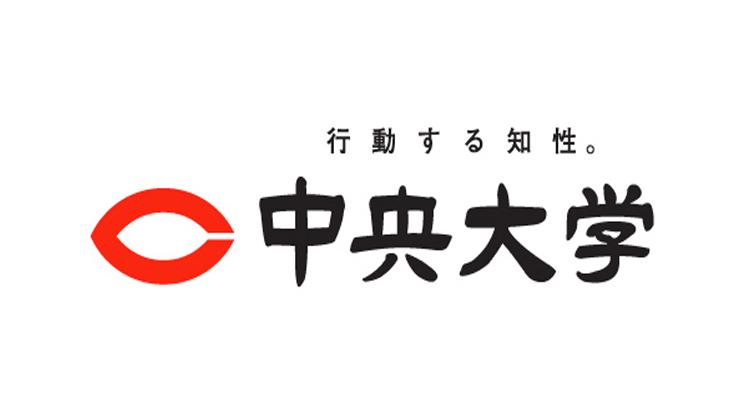 中央大学ロゴ